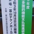 2021/10/18研修会1