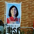 Photos: 宝くじの女神