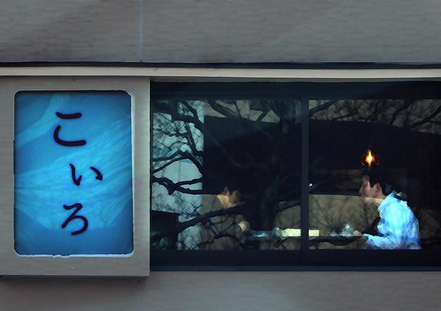 ランチの窓