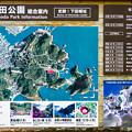 下田公園案内図