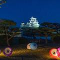 姫路城 和傘幻想 華灯り