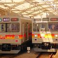 Photos: 初めての大井町線…旗の台駅