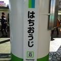 Photos: JH32 はちおうじ