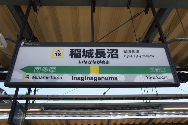 JN18 稲城長沼