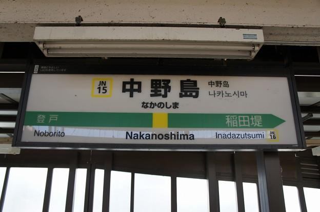 JN15 中野島