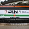 Photos: JC15 武蔵小金井