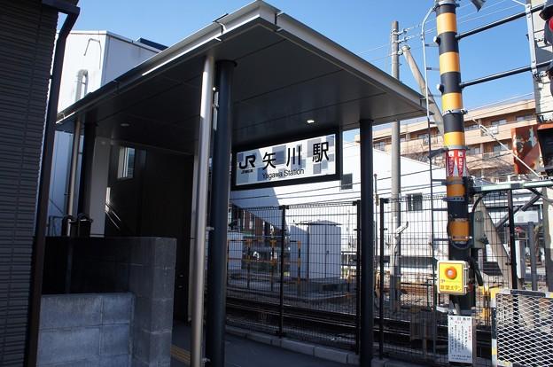 Photos: 矢川