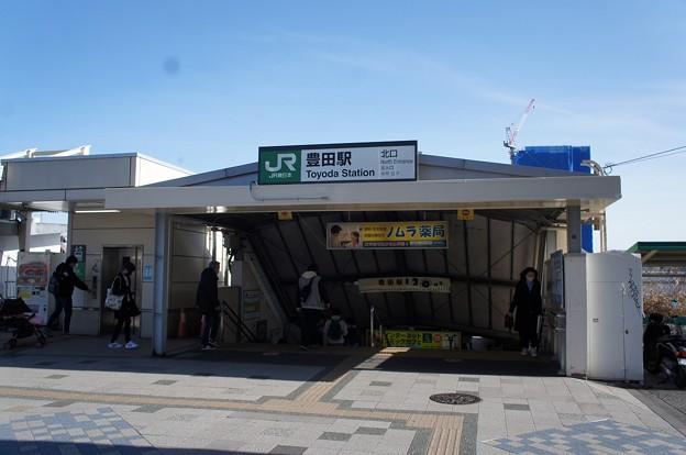 Photos: 豊田