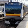 Photos: E233系8000番台