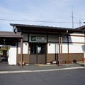 Photos: 児玉