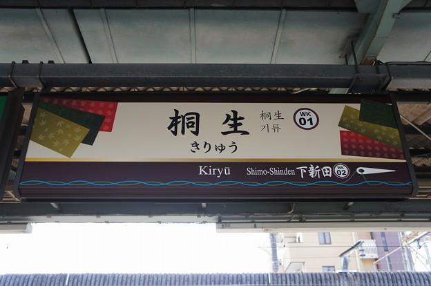 WK01 桐生
