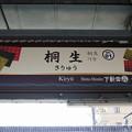 Photos: WK01 桐生