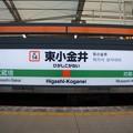 Photos: JC14 東小金井