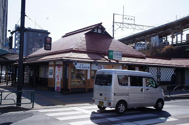 Photos: 日野