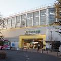 Photos: 東小金井