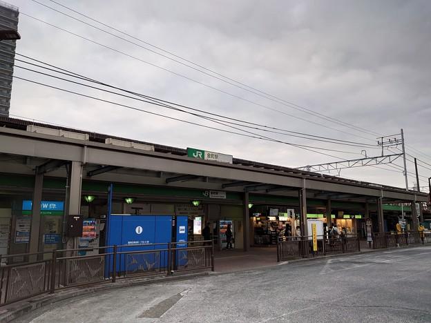 Photos: 金町