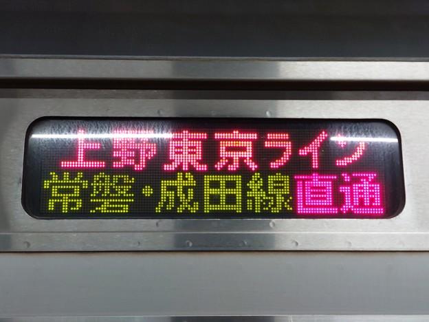 上野東京ライン 常磐・成田線直通