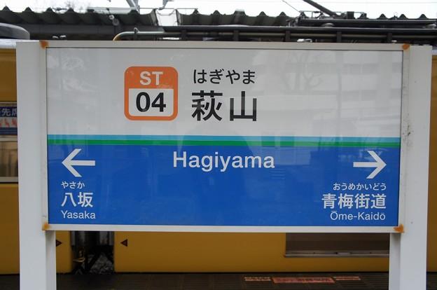 Photos: ST04 萩山