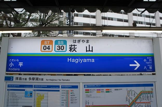 ST04 SS30 萩山