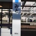 Photos: みと
