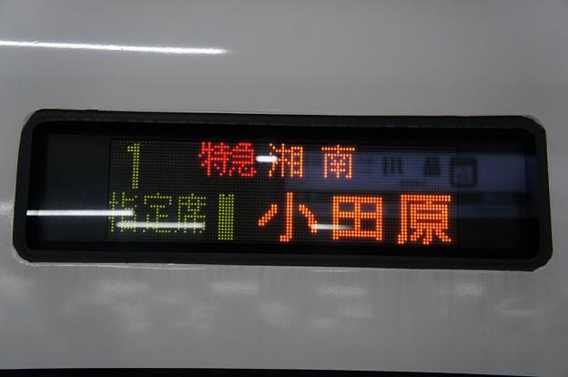 特急湘南 小田原
