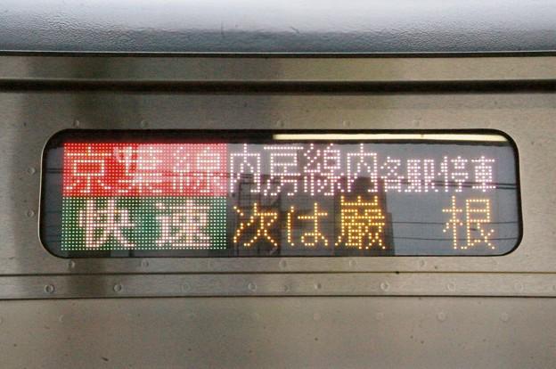 京葉線快速 内房線内各駅停車