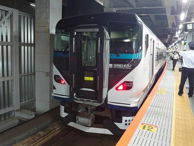 E257系2000番台