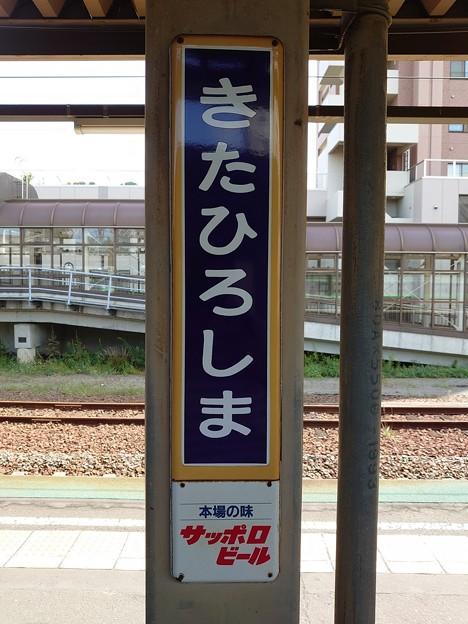 Photos: きたひろしま