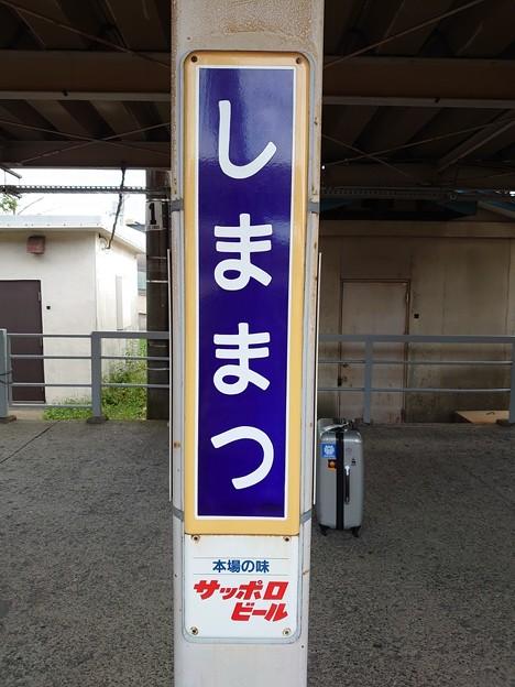Photos: しままつ