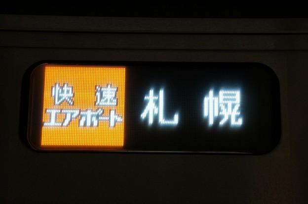 快速エアポート 札幌