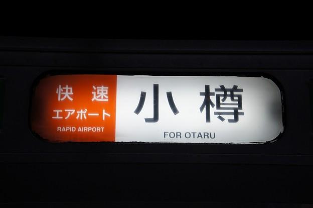 快速エアポート 小樽