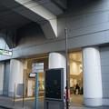 Photos: 石川町