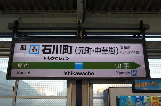 JK09 石川町
