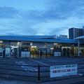 Photos: 新川崎