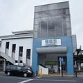 Photos: 栗橋