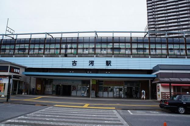 Photos: 古河
