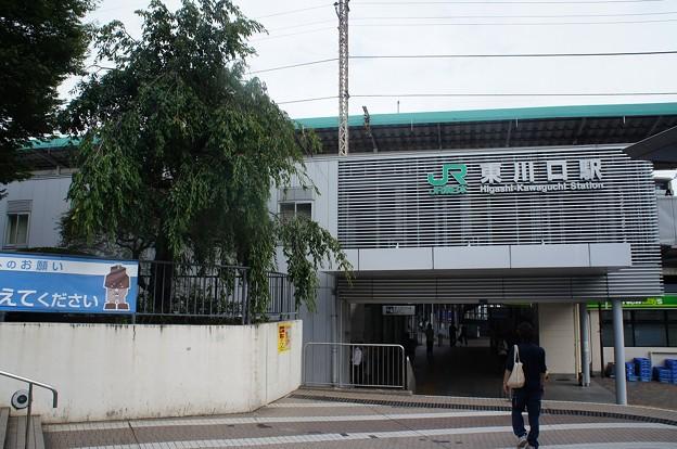 Photos: 東川口