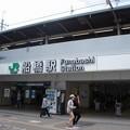 Photos: 船橋