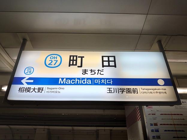OH27 町田