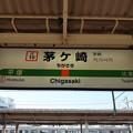 JT10 茅ヶ崎