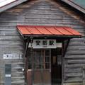 Photos: 005411_20210306_若桜鉄道_安部
