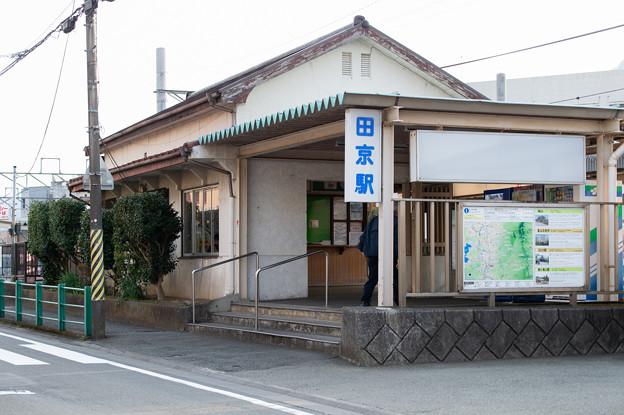 005618_20210319_伊豆箱根鉄道_田京