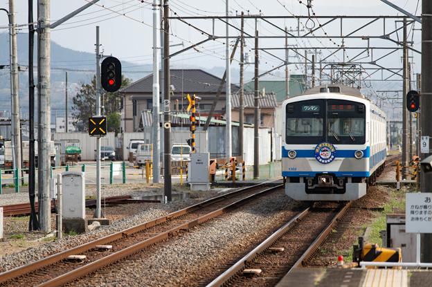 005602_20210319_伊豆箱根鉄道_原木