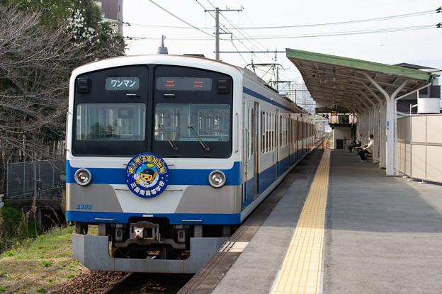 005591_20210319_伊豆箱根鉄道_三島二日町