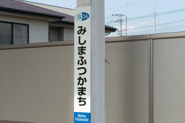005589_20210319_伊豆箱根鉄道_三島二日町