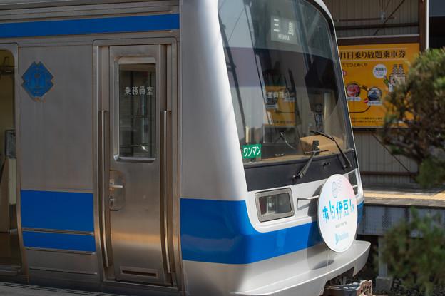 005576_20210319_伊豆箱根鉄道_三島