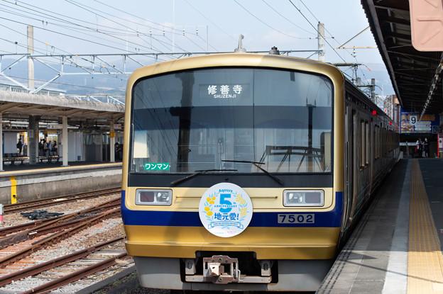 005575_20210319_伊豆箱根鉄道_三島