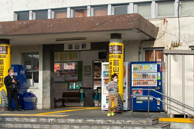 005607_20210319_伊豆箱根鉄道_韮山