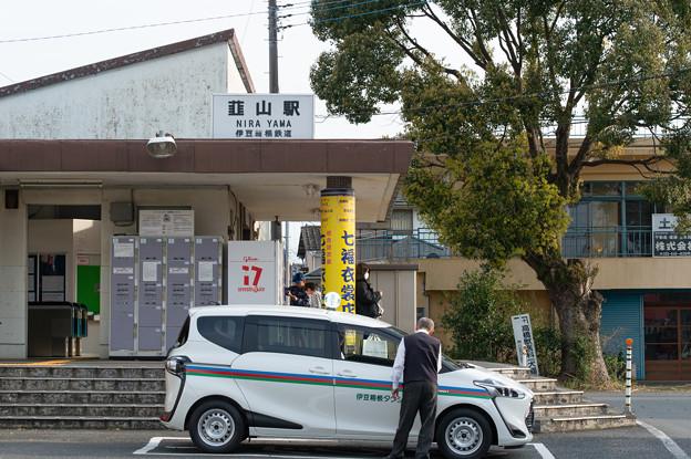 005608_20210319_伊豆箱根鉄道_韮山