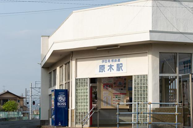 005603_20210319_伊豆箱根鉄道_原木